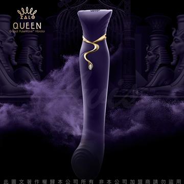 法國 ZALO 女王G點波動棒  暮光紫