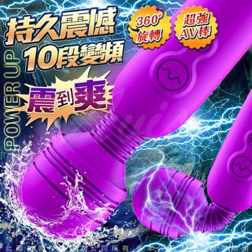日式強力電動按摩棒-紫