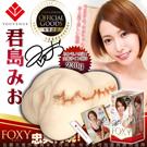 YOUVENUS FOXY HOLE 君島美緒 女優自慰名器
