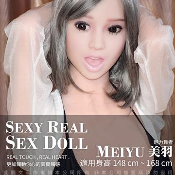 MEIYU美羽 真人版矽膠娃娃頭 魅力舞者 可安裝148~168cm 身體