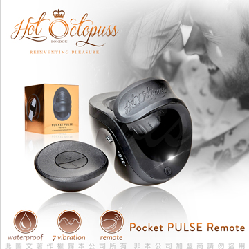 Hot Octopuss POCKET PULSE REMOTE 電動自慰器 遙控版