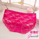 【Gaoria】悸動芳心 低腰蕾絲 性感內褲三角褲 玫瑰紅
