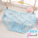 【Gaoria】悸動芳心 低腰蕾絲 性感內褲三角褲 淺藍