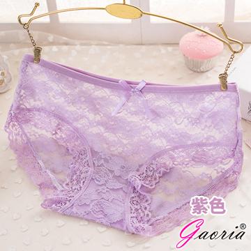 【Gaoria】悸動芳心 低腰蕾絲 性感內褲三角褲 紫