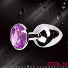金屬壓克力鑽寶石肛塞 淺紫