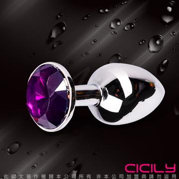 金屬壓克力鑽寶石肛塞 暗紫