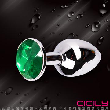 金屬壓克力鑽寶石肛塞 綠