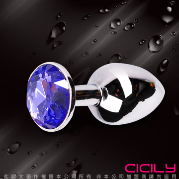 金屬壓克力鑽寶石肛塞 靛藍