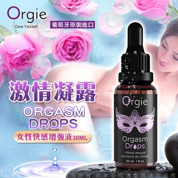 葡萄牙ORGIE Drop 蜜豆快感增強液 30ml