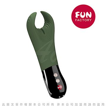 德國Fun Factory MANTA 魔鬼魚曼塔 男性陰莖專用按摩器 墨綠