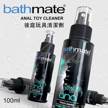 英國BATHMATE Anal Toy Cleaner後庭玩具清潔液 100ml BM-AC-100