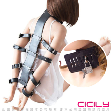 CICILY 後背束縛戴頸套