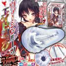 日本RIDE 8重螺旋 處女螺旋 八瓣幸運草 刺激硬版 自慰器