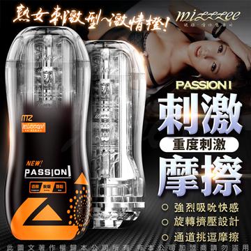 Passion 可調節通道吮吸快感鍛鍊自慰杯-激情橙-熟女刺激型