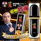 日本東尼大木代言 挺鬼-男用活力保養提升噴霧噴劑-黑金勁能裝 15ml