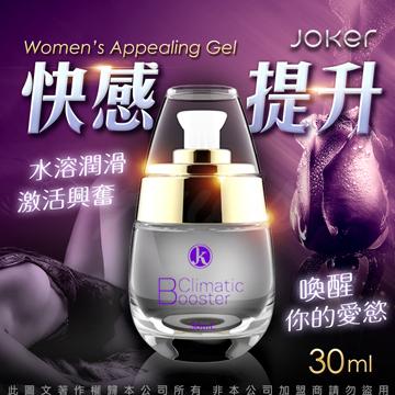 JOKER JK女用高潮液 女用情趣提升凝露 30ml