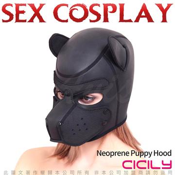 CICILY 狗頭套 SM面罩