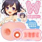 日本對子哈特 TH W系列 微笑妹妹 貫通自慰套
