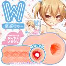 日本對子哈特 TH W系列 調皮妹妹 貫通自慰套