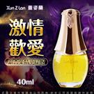 萱姿蘭-銀杏葉精華 女性提升凝露 40ml