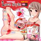日本Magic eyes 極彩 Love Style 戀愛草苺  莓環狀 純潔膜小女體 自慰器