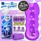 日本Mens Max Feel CRASH 球體衝撞 自慰器