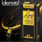 岡本002-HYDRO 水感勁薄保險套(6入裝)