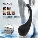 英國NEXUS Douche Pro 流線型後庭清洗器 可注入水量約330ML