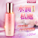 久興-膠原蛋白 玻尿酸人體潤滑液100ml 費洛蒙香味
