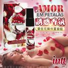 巴西Intt 愛在花瓣 心形玫瑰花瓣+誘惑香氛香水 15ml