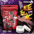 日本PA-狂亂之女 女性用提升高潮凝露10g 女用