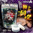 日本PA-極上潮吹 女性用提升高潮凝露10g 女用