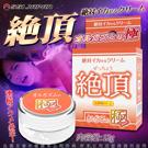 日本SSI JAPAN 女用絕對高潮潤滑凝膠12g-絕頂高潮