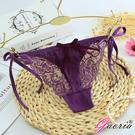 【Gaoria】情荳初開 誘人側綁帶蕾絲情趣內褲 深紫
