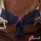 【Gaoria】以愛誓言 露臀蕾絲超低腰丁字褲 藏藍