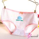 【Gaoria】純棉面料 中腰 少女可愛提臀 三角褲 蝦粉雲朵