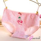 【Gaoria】純棉面料 中腰 少女可愛提臀 三角褲 豎條櫻桃