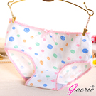 【Gaoria】純棉面料 中腰 少女可愛提臀 三角褲 米白印花粉紅邊