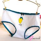 【Gaoria】純棉面料 中腰 少女可愛提臀 三角褲 白色大芒果