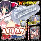 日本RIDE JAPAN W硬肉壁 彈彈顆粒硬棒 名器自慰套 飛機杯