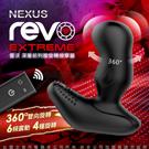 英國NEXUS REVO EXTREME 雷沃極限版 無線遙控 深層前列腺旋轉按摩器