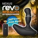 英國NEXUS REVO STEALTH 雷沃 無線遙控 深層前列腺旋轉按摩器