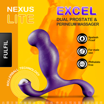 英國Nexus Excel 男性 G點按摩棒-進階款