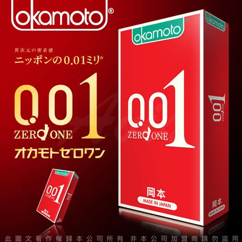 okamoto岡本OK 001至尊勁薄保險套 4片裝