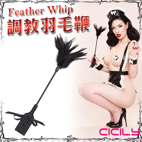 CICILY 黑色繫帶 調教羽毛鞭
