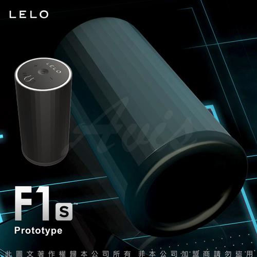 瑞典LELO F1s  APP智能 電動飛機杯 禮盒套裝組 黑