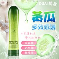 獨愛-黃瓜 多效修復潤滑液 250ml 情趣 人體潤滑液