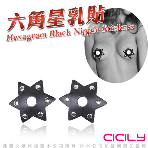 CICILY 六角星乳貼