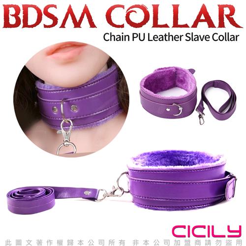 CICILY 毛絨調教項圈-紫