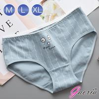 【Gaoria】純棉面料 可愛提臀 三角褲 俏皮臉-灰藍 L